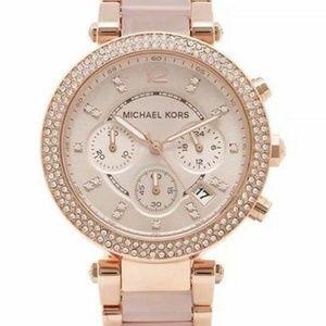 Michael Kors Parker Rose Gold Blush MK5896 Watch